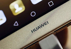 Huawei Just Copied the iPhoneDown to the Last Screw (SolutionsSquad) Tags: uk london english last screw mobiles europe european tech unitedkingdom britain eu just computing british economy telecommunication cellphones gbr emea copied informationtechnology smartphones huawei iphonedown