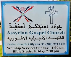 Assyrian Gospel Church (Will S.) Tags: mypics brampton ontario canada church churches christian christianity protestant protestantism methodist methodism freemethodist assyriangospelchurch assyrian gospel assyrians syriac syrian