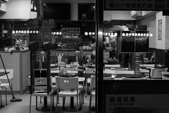 IMG_7470 (kryptos c) Tags: hongkong street blackwhite zeiss 50mm 6d urban