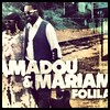 I like #iphonesia #igersturkey #perspective #igers #iphone #photo #photooftheday #amadou&mariam #MALI #music #cd