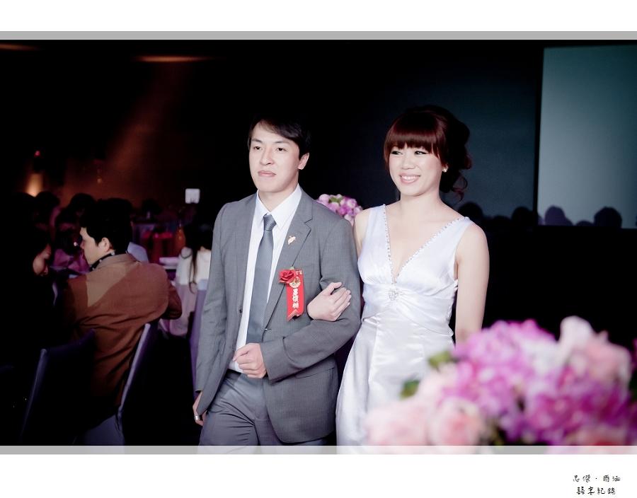 忠傑&雨涵_040