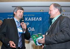 Aw_ACAIP-2012 (19) (CIS Events Group) Tags: forum it ukraine conference fiber information kyiv technologies hitech communications datacenter telecom optic ict acaip2012 aroundcable aroundip arounddatacenter