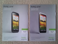 htc one s x adverts