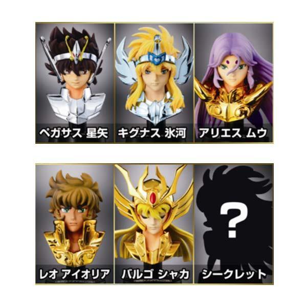 聖闘士星矢頭像系列