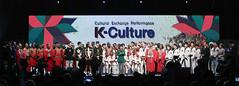 K_Culture_in_Kenya_16 (KOREA.NET - Official page of the Republic of Korea) Tags: kenya nairobi korea taekwondo  parkgeunhye    kculure  presidentparkgeunhye
