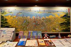 DSC_9114 (fafner2520) Tags: travel japan fukuoka kyushu