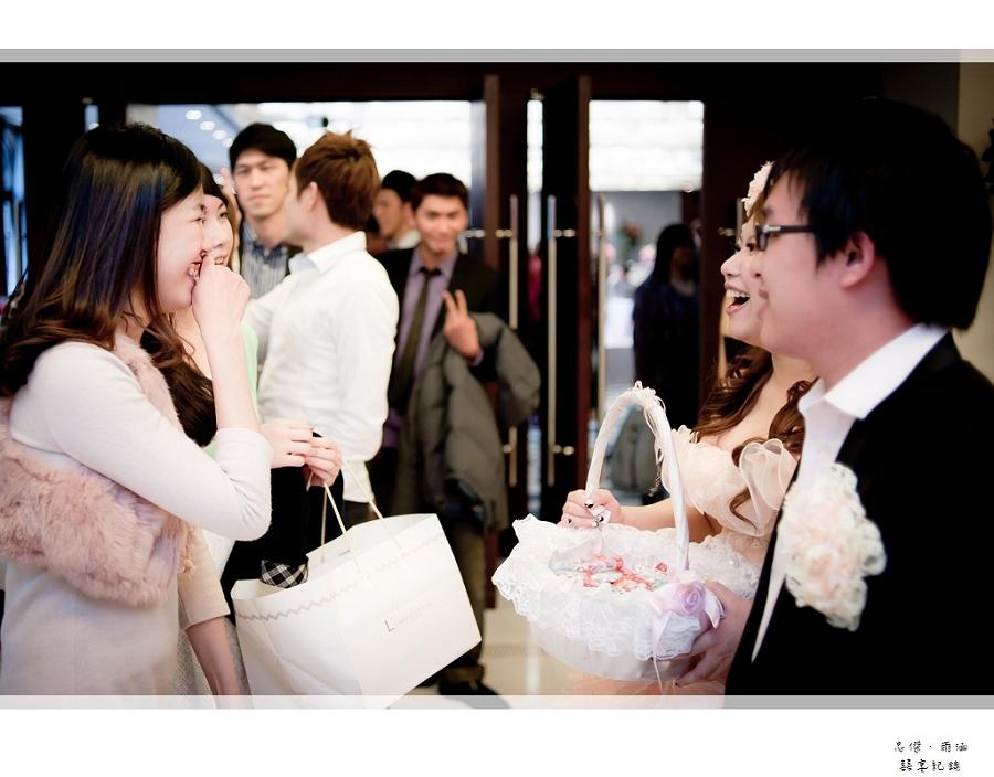 忠傑&雨涵_088