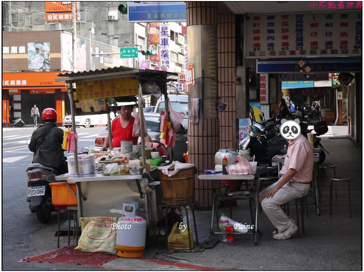 延三早餐一路走 (3).JPG