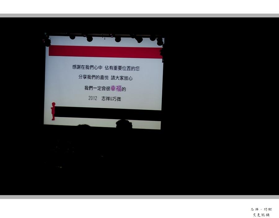 志祥&巧微_081