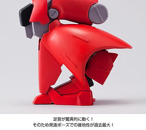 Bandai ROBOT魂 沙撒比