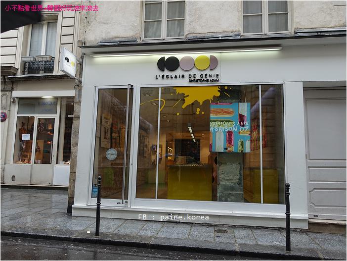 巴黎 L'Eclair de Génie 閃電泡芙 (1).JPG
