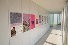 DSCF1565 (chinnian) Tags: japan aomori  fujifilm x70  towada  towadaartcenter  fujifilmx70