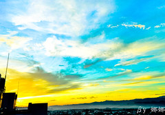 Sunrise ( Nana) Tags: life light sky beautiful clouds sunrise colorful natural taiwan  taiwan