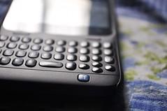 facebook (Andalib.) Tags: morning light mobile dof phone indoor dhaka chacha bangladesh android facebook htc