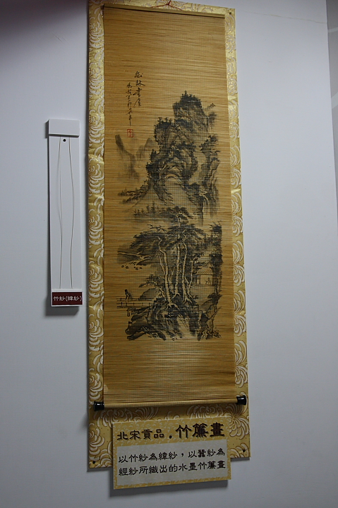 緞帶王織帶文化園區(縉陽觀光工廠)016
