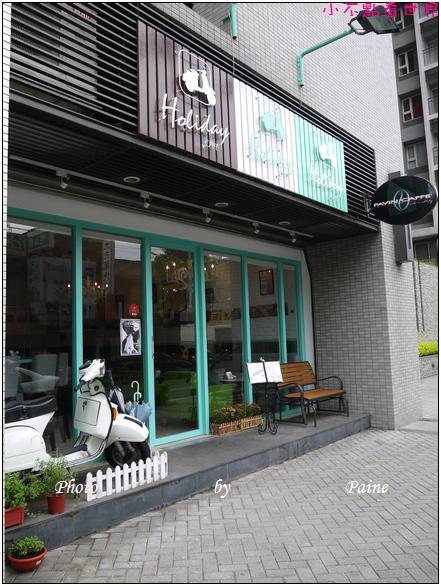 中壢Holiday cafe (1).JPG