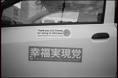 Thank you, U.S. Forces, for being in Okinawa.  (ha.  really?) (*NanKuruNaiSa*) Tags: blackandwhite film japan 35mm asia awesome 28mm 日本 okinawa konica 沖縄 expired ilford ilforddelta400 filmscans expiredfilm sealed islandlife 白黒 waterresistant 現場監督 shockproof dustproof ncps konica28wb 28wb konicaoffroad filmpointandshoot konica現場監督28wb