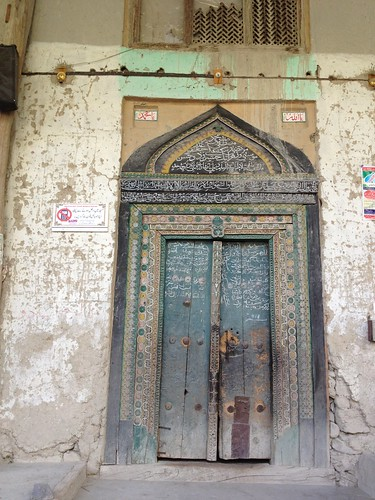 Main Gate of Khanqah Noorbakhshia Keris