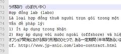 Từ tiếng Nhật chuyên nghành IT