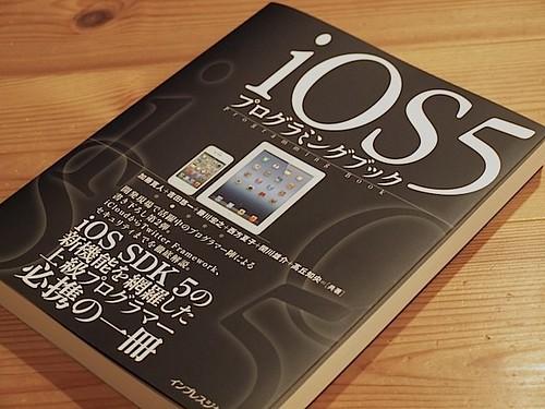 ios5book