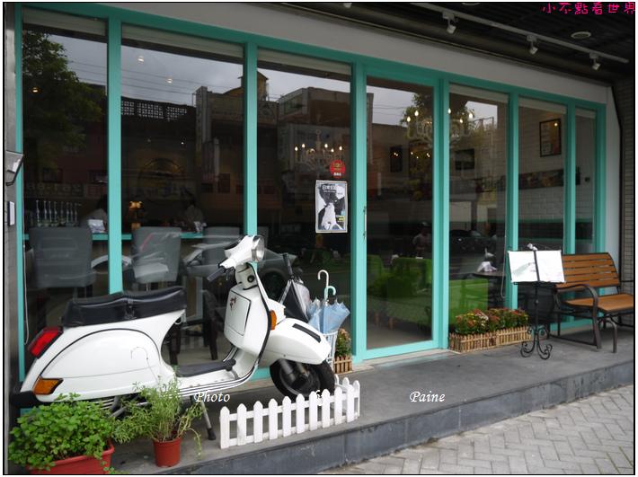 中壢Holiday cafe (62).JPG