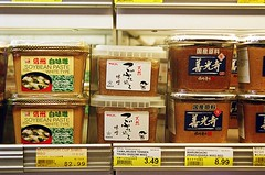 Miso (jjldickinson) Tags: food retail shopping japanese miso design display packaging groceries mitsuwa olympusom1 torrance fujicolorsuperiaxtra400 soybeanpaste promastermcautozoommacro2870mmf2842 promasterspectrum772mmuv roll490o2