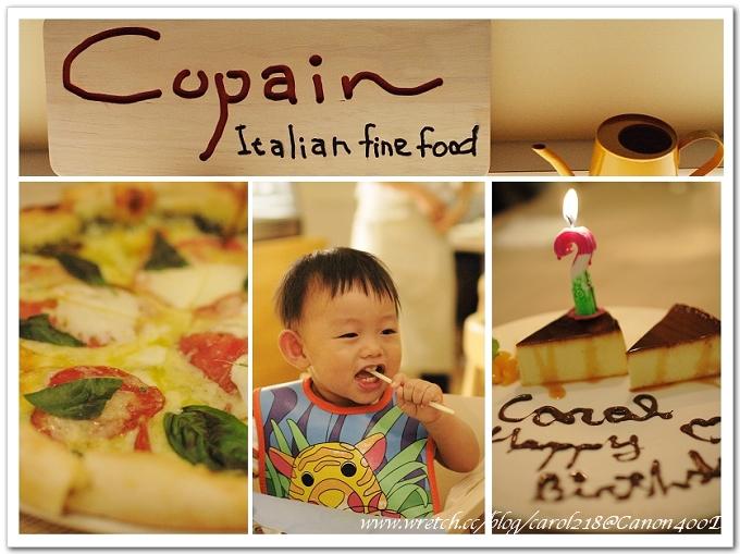 Copain Italian fine food 義式廚房コパン@台中食記~來自 ...