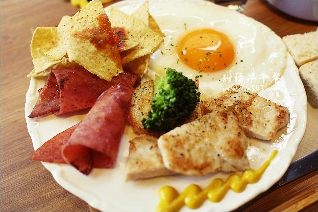 甜福早午餐 板橋早午餐 板橋美食
