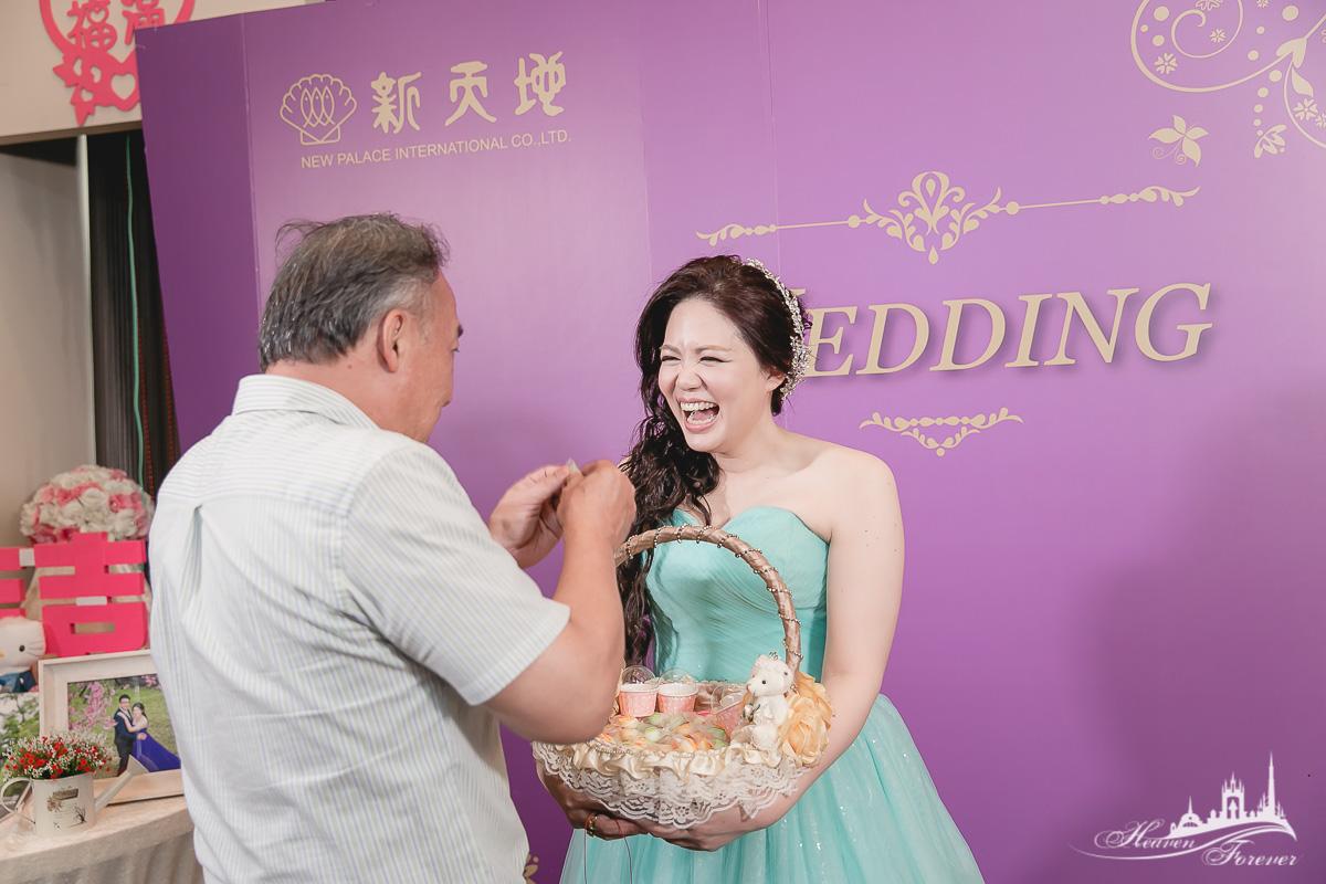 婚禮記錄 文定 午宴@新天地宴會館_0111.jpg