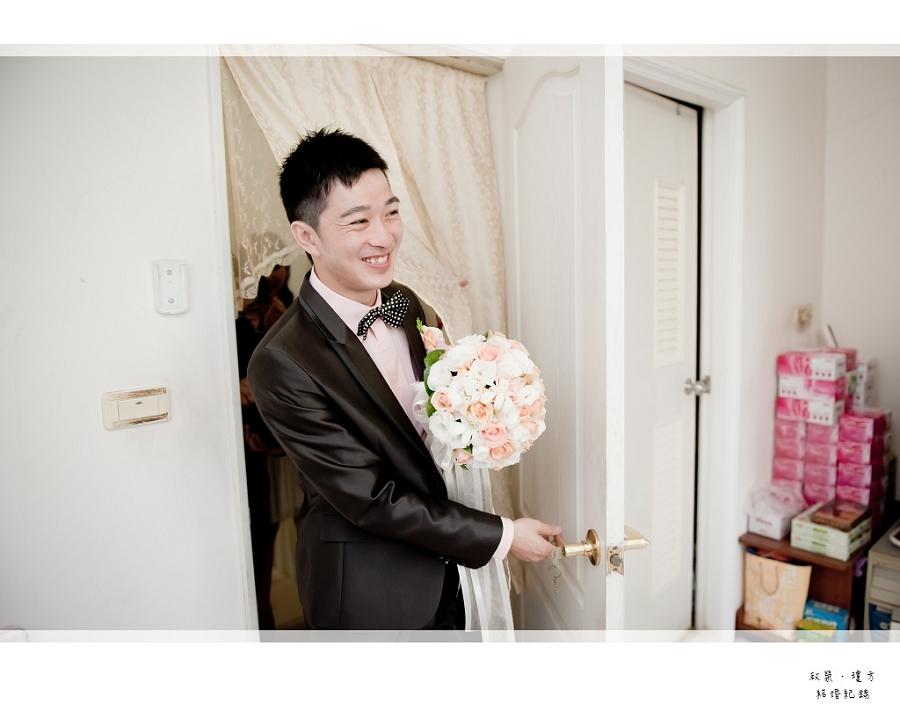 啟榮&瓊方_050