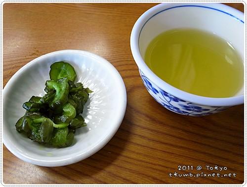 三定 (5).jpg