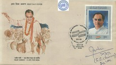 Lot 20_64 (indianthematicsociety) Tags: india gandhi philately rajiv fdc