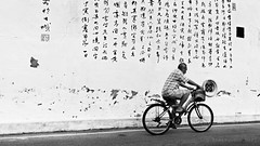 Malacca (ale neri) Tags: street people blackandwhite bw bike bicycle asian streetphotography malaysia melaka malacca aleneri alessandroneri