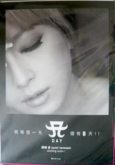 浜崎あゆみ 画像37