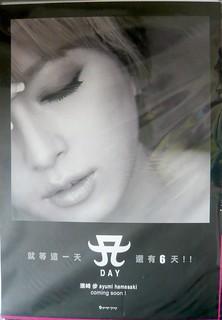 浜崎あゆみ 画像67