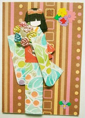ATC947 - Geisha with rose mirror (tengds) Tags: pink flowers roses brown green leaves atc mirror stripes geisha kimono obi origamipaper papercraft japanesepaper washi ningyo handmadecard chiyogami yuzenwashi japanesepaperdoll origamidoll tengds