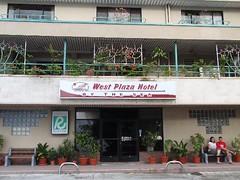 ウェスト プラザ ホテル バイ ザ シー