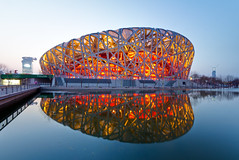 Beijing National Stadium [1] (yushimoto_02 [christian]) Tags: china reflection architecture night asia steel chinese beijing olympia architektur  bluehour olympic olympics herzog 2008 reflexions herzogdemeuron hdr birdnest ai birdsnest peking hdri paralympics nationalstadium weiwei meuron summerolympics  beijingnationalstadium aiweiwei flickrstruereflection1 flickrstruereflection2