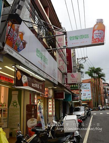 2竹東吳媽媽餡餅015.jpg