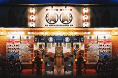 manmaru izakaya. (howard-f) Tags: street city urban japan night metropolis japanesefood izakaya fukuoka tenjin kyushu urbanphotography    manmaru handheldnightphotography vsco vscocam nikoncoolpixa coolpixa vscogrid lifeundercitylights