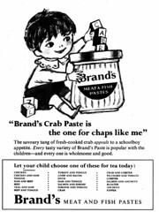 Brand's Crab Paste (jerkingchicken) Tags: seafood pate meatpaste ukad