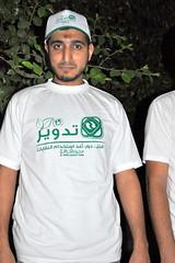 تدوير (12) (جمعية العكر الخيرية مملكة ا) Tags: في البحرين جمعية قامت بها حملة مملكة الخيرية تدوير العكر النفايات
