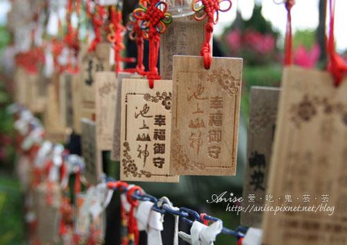 日暉-04-050.jpg