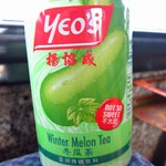 "Winter Melon Tea <a style=""margin-left:10px; font-size:0.8em;"" href=""http://www.flickr.com/photos/14315427@N00/7156838856/"" target=""_blank"">@flickr</a>"