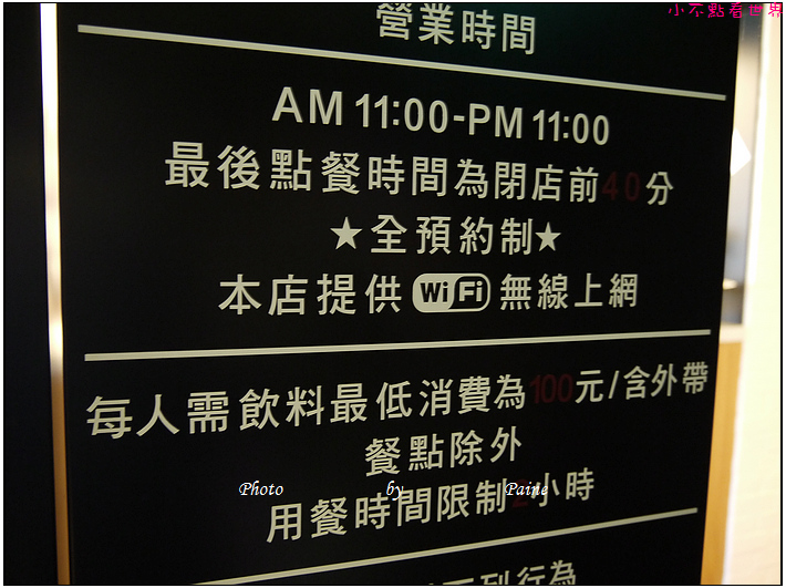 台北米朗琪DOK (49).JPG