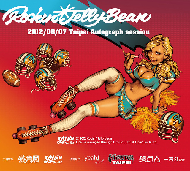 2012 Rockin'Jelly Bean 台北簽名會!