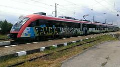 BDZ Siemens Desiro 31.001 (vddvdd) Tags: train siemens desiro bdz