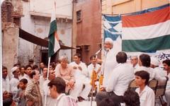 IMG_0188 (J P Agarwal ww.jaiprakashagarwal.com New Delhi Ind) Tags: new india j gate delhi p bharti naeem agarwal ajmeri niyariyan