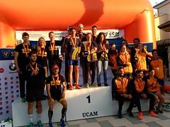 Ana Mariblanca gana el campeonato españa triatlon universitario 17