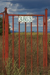 Kapu / Gate 3863 (bencze82) Tags: canon eos gate 90mm voigtlnder kapu f35 apolanthar 700d slii